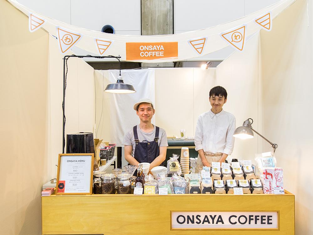 ONSAYA_住まい夢フェア2018