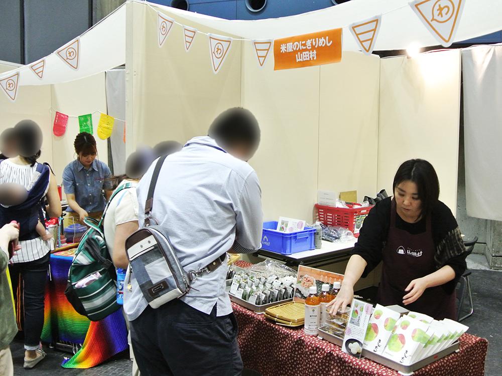 山田村_住まい夢フェア2018