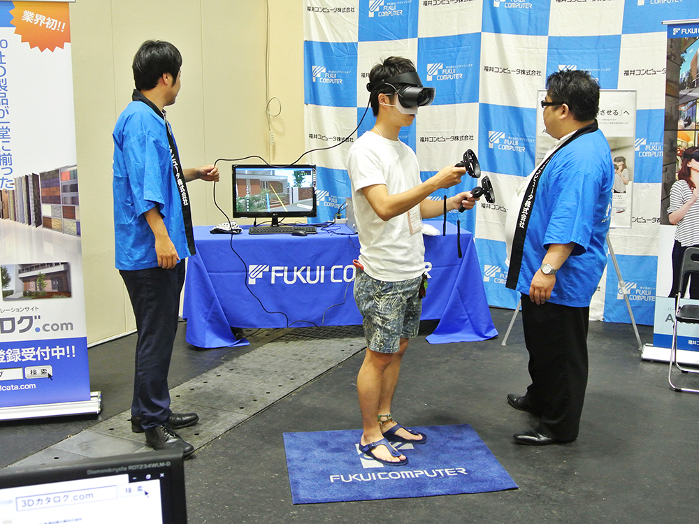 VR体験_住まい夢フェア2019展示相談会