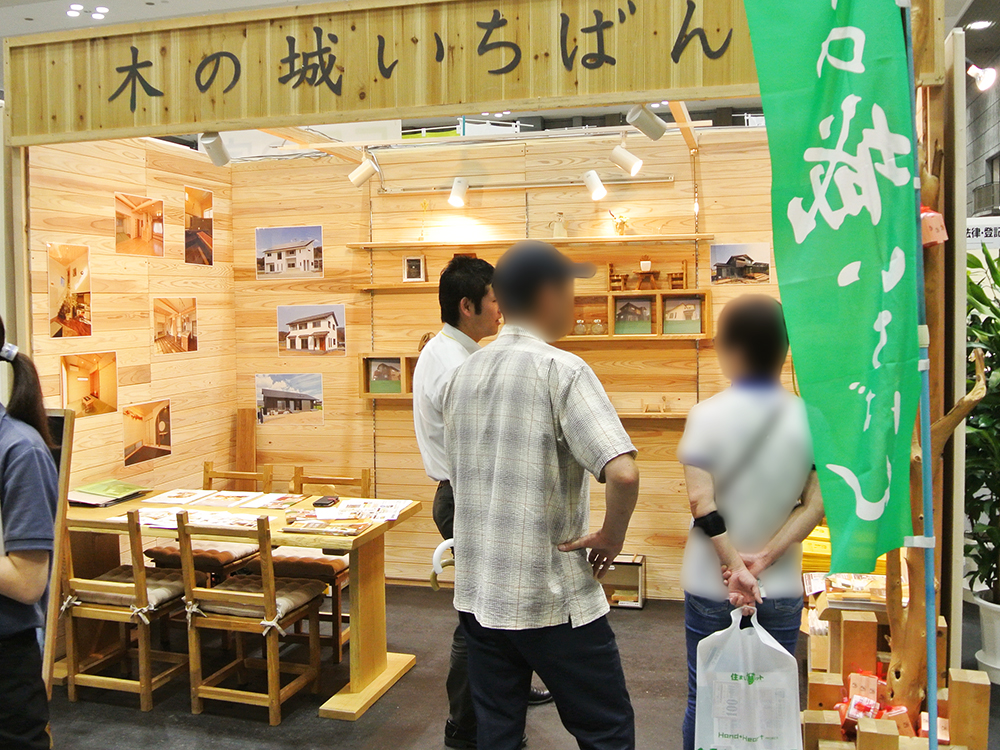 木の城いちばん_住まい夢フェア2019展示相談会